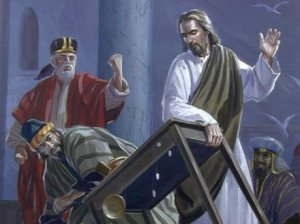jesus money changers 1